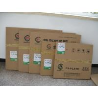 Cheap positive ps offset printing plate for sale