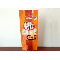Cheap Wet Nutrient Noodle Laminated Packaging Bags Thickness 0.08MM ISO Approved for sale