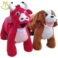 Cheap Hansel  happy rides on animal rental electric plush animal coin rides for sale
