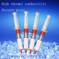 Cheap thermal compound use For LED and CPU Electronics for sale
