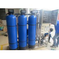 Cheap Drinking Large scale Industrial ro system water filter Pure RO Plant 0.2-0.4 Mpa wholesale