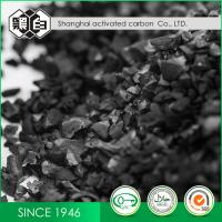 Cheap High Lodine Nut Shell Activated Coconut Charcoal For Drinking Water Treatment for sale