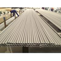Cheap ASTM A312 UNS S31254 ( 6% Moly , 1.4547 ) , 254MO , Cold Drawing And Cold Rolling, Stainless Stel Seamless Pipe for sale