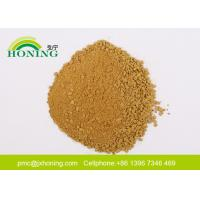 Cheap Yellow Granule Phenol Formaldehyde Resin , Phenolic Molding Powder  For Toaster Parts for sale