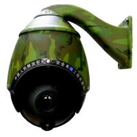 Cheap Military Thermal Imaging Surveillance System for sale