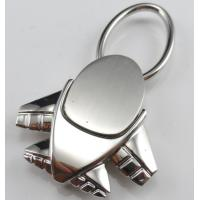 Quality cheap personalized promotional product supplier keychain manufacturer China wholesale