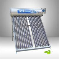 Buy cheap patent dual-core unpressurized freestanding 180L soalr water heater from wholesalers