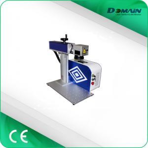 Cheap High Speed Laser Logo Printing Machine , Fiber Laser Metal Engraving Marking Machine for sale