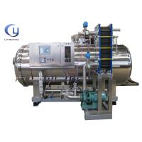 Cheap Full Automatic Food Sterilizer Machine SUS304 Stainless Steel 0.35 Mpa for sale