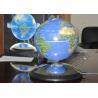 4 inch Blue Custom Promotional Magnets , Levitation Magnetic Globe