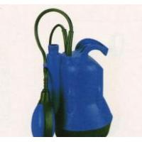 Cheap Submersible Pump for sale