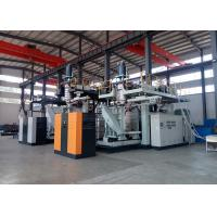 Cheap Chemical Drum Extrusion Automatic Blowing Machine Two Layers 220L Capacity for sale