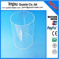 Cheap transparent/clear  quartz tube with 20mm OD for quartz heater lamp for sale