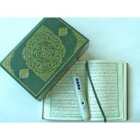 Cheap 2012 Hottest quran holy quran pen readerwith 5 books tajweed function for sale