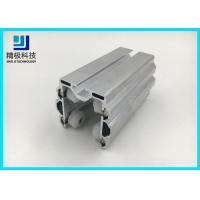Buy cheap Puller Connector Slip Pipe Aluminum Tubing Joints Fitting Silvery Slider Aluminium Profile AL-44 from wholesalers
