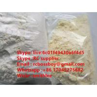 Buy cheap New Product hep Pure Research Chemicals Purity 99.8% Strongest Stimulant from wholesalers