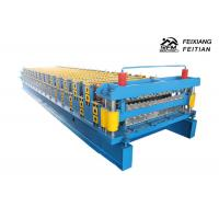 Cheap Blue Corrugated Roofing Sheets Making Machines 8 - 12m/Min Working Speed for sale