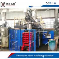Cheap Chemical Drum Extrusion Blow Molding Machine Reliable Electronic Control System for sale