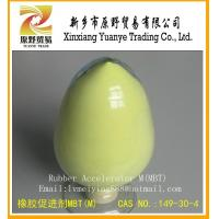 Cheap eco-friendly chemical products rubber accelerator mbt(m) for sale