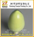 Cheap environmental rubber accelerator mbt(m) for sale