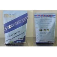Quality Bathroom K11 Waterproof Slurry Concrete Polymer Mix 2.0mm wholesale