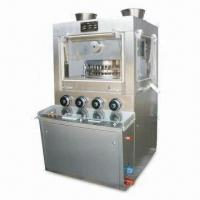 Cheap Rotary Tablet Press Machine with ZP35A Rotary Tablet Press, Easy to Clean and Maintain for sale