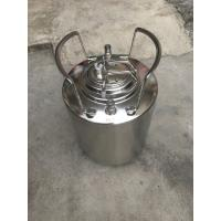 Cheap Food Grade 304 SS Small Ball Lock Keg For Soda And Pepsi Max Diameter 213mm for sale