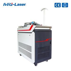 Cheap 110V 220V 500W Handheld Fiber Laser Welder For Metal Industry for sale