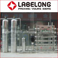 China Customized Reverse Osmosis Water Filteration System For Drinking Water Bottling Machine on sale