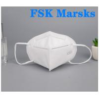 Cheap Anti Saliva N95 Face Mask Industrial Virus Protection Mask CE FDA Standard for sale