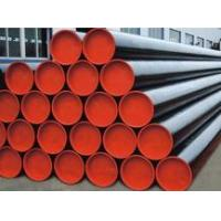 Cheap Supply low carbon seamless steel pipe for sale