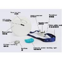 Buy cheap Electric Pet Manager Item from wholesalers