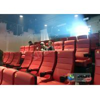 Cheap 220V 4D Cinema System With Hollywood Movies / Home Theater Seats for sale