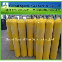 Cheap small portable medical oxygen gas cylinder 1L-80L compressed gas cylinders for sale