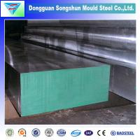Cheap Alloy steel AISI 4140 JIS scm440 DIN 1.7225 supply for sale