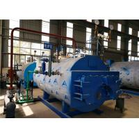Quality Horizontal Type Fired Tube Diesel and Natural Gas Industrial Steam Boiler for wholesale
