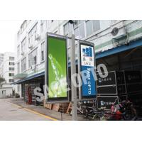 Cheap P3 super thin led Display Outdoor , Advertising smd led screen IP65 Water Proof for sale