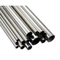 Cheap Pressure Boiler / Cylinder / Oil / Gas /Structure / Alloy GB Seamless Steel Pipes / Pipe for sale