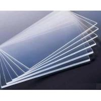 Cheap Ultra Clear Float Glass / Extra Clear Solar Glass (TX-0200) for sale