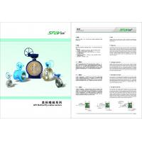 Buy cheap API Butterfly valve from wholesalers