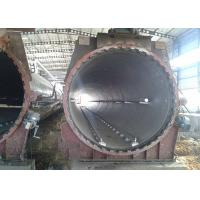 Cheap Φ2.68m Steam Pressure Horizontal Cylinder Autoclave / AAC Block Plant Autoclave for sale