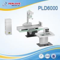 Cheap good price fluoroscope X-ray equipment PLD6000 with intensifier for sale
