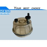 Buy cheap 8976051260 CYZ Euro 3 Water Cap Under Fuel Sedimenter With Drain Plug  O Ring from wholesalers
