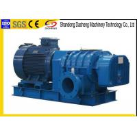 Cheap Oil Free Pneumatic Conveying Blower For Swimming Pool 51.70-55.86m3/Min for sale