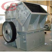 Cheap Cement clinker crusher for sale