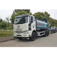 China 15000L Water Fog Cannon Suppression Dust Truck FAW Diesel 6x4 10 Wheels on sale