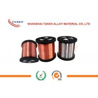 Cheap Colorful K Type Thermocouple Wire Enamelled Wire 0.06mm 0.08mm 0.09mm for sale