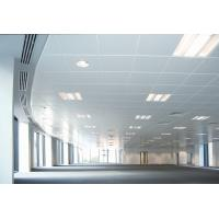China Suspended  Lay In Ceiling Tile  Aluminum  600x600  Acoustic Performance on sale