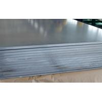 Cheap Super Hard Strength 2024 T4 Aluminum Sheet Water Resistance SGS Approved for sale