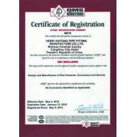 zhengzhou huitong pipe fittings co.ltd Certifications